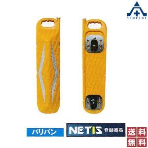 単管バリケード用衝撃緩衝材 バリバン  NETIS(ネティス)登録商品|anzenkiki