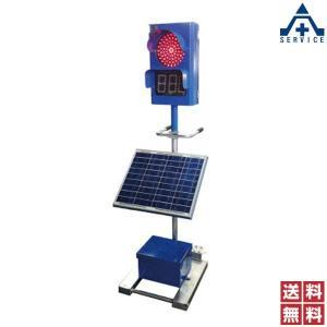 ティオック ソーラー式 工事用信号機 SO-2101型 200φ 1灯式 (メーカー直送/代引き決済不可)ソーラー信号機 工事現場|anzenkiki