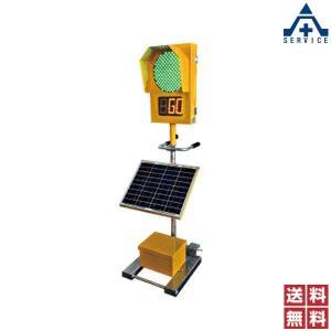 ティオック ソーラー式 工事用信号機 SO-3001型 300φ 1灯式 (メーカー直送/代引き決済不可)ソーラー信号機 工事現場|anzenkiki