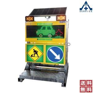 ティオック ソーラー式 LED電光盤 SD-1214型 (メーカー直送/代引き決済不可)NETIS登録 トラック搭載 工事用 注意板 表示板 工事現場|anzenkiki