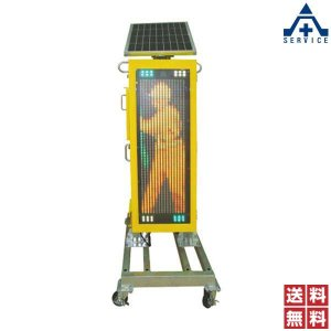 ティオック ソーラー式 LED電光盤 ミラクルガードS SDF-2201型 (メーカー直送/代引き決済不可)縦型電光盤 工事用 注意板 表示板 工事現場|anzenkiki