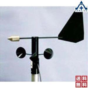 ティオック LED環境表示器用 風速センサー (メーカー直送/代引き決済不可)表示器 気温 湿度センサー 振動 騒音センサー NETIS登録|anzenkiki