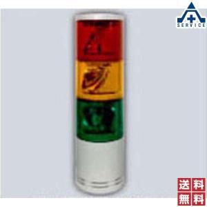 ティオック LED環境表示器用 回転灯 (メーカー直送/代引き決済不可)表示器 気温 湿度センサー 振動 騒音センサー NETIS登録|anzenkiki