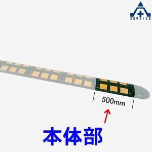 減速板 「減速くん TYPE5」 本体部 サイズ:500×350×H50mm|anzenkiki