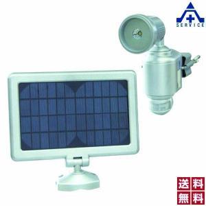 ソーラーLEDスポットライト (屋外型)SLS-1W-SO  LEDライト 作業用ライト 作業灯 照明 人感センサー 防犯 anzenkiki