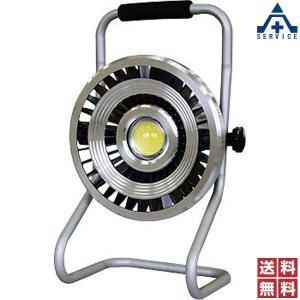 ハイパワーLED投光器 KTA-04  LEDライト 照明 スタンドライト 作業灯 作業用ライト 防災グッズ 避難用品 anzenkiki