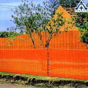 オレンジネット (高さ1m×幅50m)ネットフェンス ネットガード 仮囲いネット工事用仮設ネット メッシュフェンス|anzenkiki