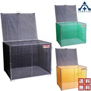 どこでもゴミBOX レギュラー 折りたたみ式 サイズ:1150×900×高さ900mm|anzenkiki