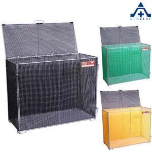 どこでもゴミBOX ハーフ 折りたたみ式 サイズ:1150×500×高さ900mm|anzenkiki