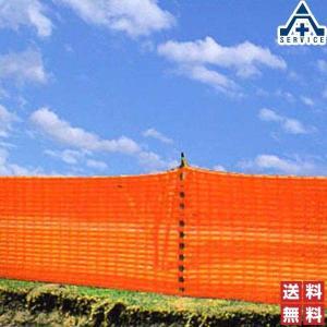 オレンジネット K-101(高さ1m×幅50m)ネットフェンス ネットガード 仮囲いネット工事用仮設ネット メッシュフェンス|anzenkiki