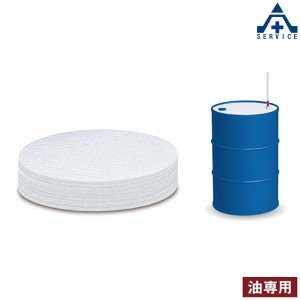 油吸着材 オイルガードドラム缶用マット YT0040 40枚セット |anzenkiki