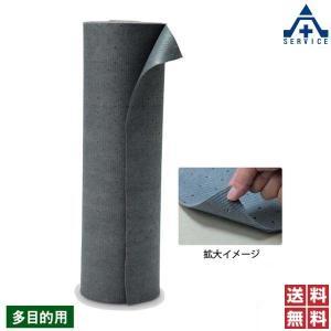 漏洩対策 オイルガードノンスリップロール R-9280|anzenkiki