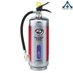 バーストレス消火器 蓄圧式(ステンレス)  PEP-20S リサイクルシール付|anzenkiki