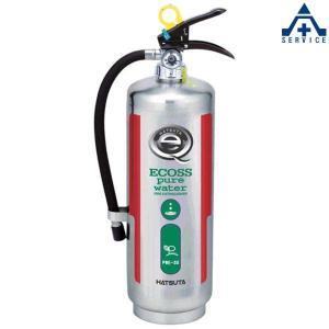 バーストレス消火器 蓄圧式(ステンレス) PWE-3S  リサイクルシール付|anzenkiki