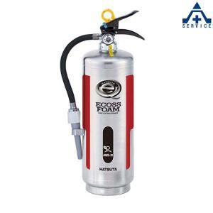 初田製作所 ARMFE-3S バーストレス 消火器 蓄圧式 (ステンレス)リサイクルシール付 (メーカー直送/代引き決済不可)HATSUTA 機械泡 水性膜 アルコール類火 anzenkiki