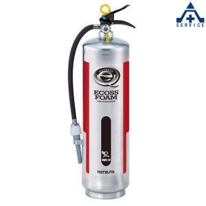 バーストレス消火器 蓄圧式(ステンレス) ARMFE-6S リサイクルシール付|anzenkiki