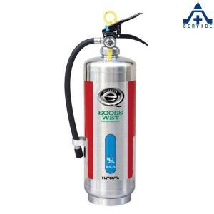 バーストレス消火器 蓄圧式(ステンレス) NLSE-2S リサイクルシール付|anzenkiki