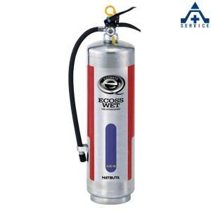 バーストレス消火器 蓄圧式(ステンレス) ALSE-6S リサイクルシール付|anzenkiki