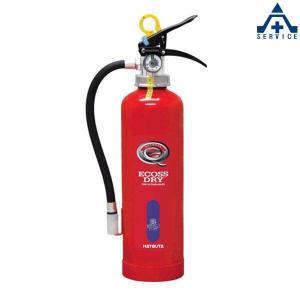 バーストレス消火器 蓄圧式(スチール) PEP-6 リサイクルシール|anzenkiki