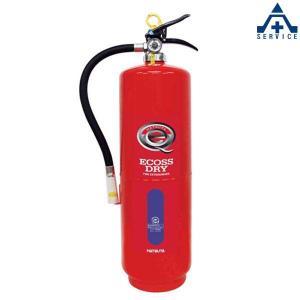 バーストレス消火器 蓄圧式(スチール) PEP-20 リサイクルシール|anzenkiki