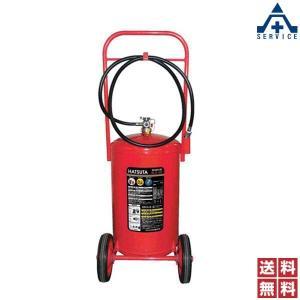 初田製作所 ALS-20 バーストレス 消火器 蓄圧式 (スチール)リサイクルシール付 (メーカー直送/代引き決済不可)HATSUTA 強化液 anzenkiki
