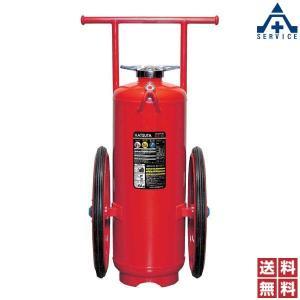 初田製作所 ALS-60 バーストレス 消火器 蓄圧式 (スチール)リサイクルシール付 (メーカー直送/代引き決済不可)HATSUTA 強化液 大型 車載 anzenkiki