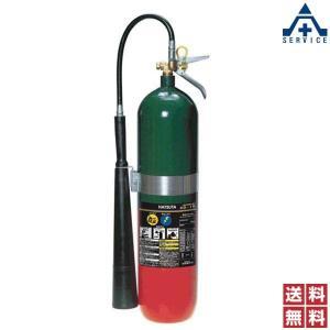初田製作所 CG-15 CO2ガス消火器 (スチール)リサイクルシール付 (メーカー直送/代引き決済不可)HATSUTA 二酸化炭素消火器 anzenkiki