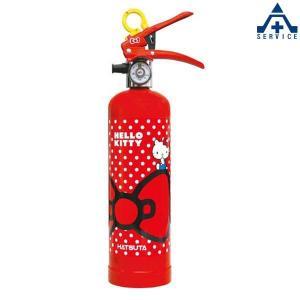 ハローキティ消火器 (スチール) HK1-RD リサイクルシール付|anzenkiki