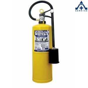 消火器 金属火災用放射器メタックス (スチール) PMP-20  リサイクルシール付  |anzenkiki