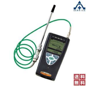 可燃性ガス検知器 XP-3110|anzenkiki