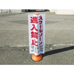 当社オリジナル 軟質樹脂ポール用 両面反射カバー (780×320mm)ガードコーン ポストコーン Pコーン カスタムPコーン 反射看板 標識|anzenkiki|02