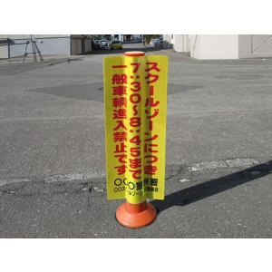 当社オリジナル 軟質樹脂ポール用 両面反射カバー (780×320mm)ガードコーン ポストコーン Pコーン カスタムPコーン 反射看板 標識|anzenkiki|04