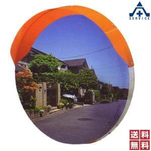 アクリル製ミラー 1面鏡丸型φ400 本体のみ 1AAC0401S 壁金具付(Φ34対応)|anzenkiki