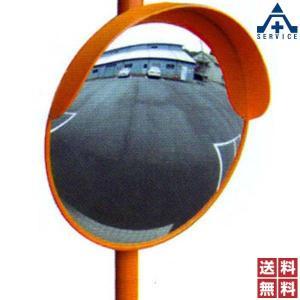 アクリル製ミラー 1面鏡丸型φ300 ポール付 1AAC0301S ポールサイズ:Φ34×2400mm|anzenkiki