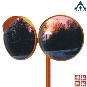 アクリル製ミラー 2面鏡丸型φ500 ポール付 1AAC0501W ポールサイズ:Φ48.6×2400mm|anzenkiki