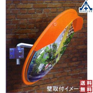 ステンレス製ミラー 1面鏡丸型Φ490 本体のみ 4AST0490S 壁金具付(Φ34〜48.6対応)|anzenkiki