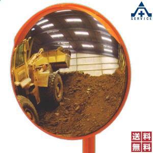 ステンレス製ミラー 2面鏡丸型φ490 ポール付 4AST0490W ポールサイズ:Φ48.6×2400mm|anzenkiki