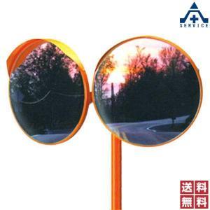 ナック ケイ エス キーパーミラー 丸型 φ800 2面鏡 ポール付 (φ89.1×4400mm)(個人宅発送不可/代引き決済不可)|anzenkiki