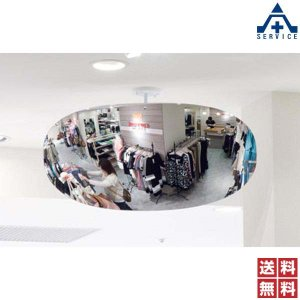 スーパーオーバルミラー 869-731 330×680mm (メーカー直送/代引き決済不可)カーブミラー アクリルミラー 室内用ミラー 構内用ミラー 施設用ミラー 店舗用|anzenkiki