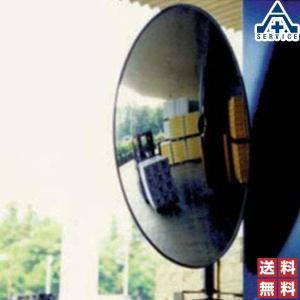 869-62 フォーク出口ミラー (ガードポールを利用)(メーカー直送/代引き決済不可)カーブミラー アクリルミラー 構内用ミラー フォークリフト用ミラー 楕円|anzenkiki