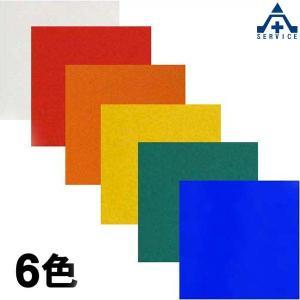日本カーバイド 夜光反射シート 全6色 (300×300mm)レッド ブルー ホワイト イエロー グリーン オレンジ 封入反射 封入レンズ 封入ビーズ 反射材 反射シー|anzenkiki