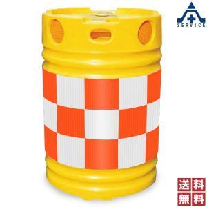 高輝度プリズム反射タイプ レンズ付 クッションドラム CDM-802R (オレンジ蛍光 白)(メーカー直送/代引き決済不可)衝衝突 衝撃 緩衝剤 道路 中央分離帯 セ anzenkiki
