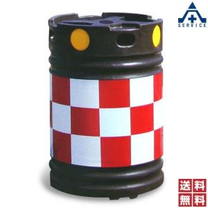 景観色 レンズ付クッションドラム CDM-B802R/高輝度プリズム反射タイプ|anzenkiki