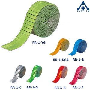 キャットアイ レフテープ プリズム反射 (幅50mm×長さ2500mm)全7色 (メーカー直送/代引き決済不可)CATEYE 反射材 リフレクター 曲面 デリネーター|anzenkiki