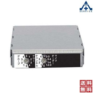 UNI-PEX ワイヤレスチューナーユニット SU-350 (メーカー直送/代引き決済不可)ユニペックス UNIPEX 日本電音 300MHz帯 シングル方式 DC12V|anzenkiki