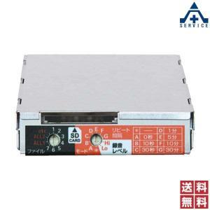 UNI-PEX SDレコーダーユニット SDU-300 (メーカー直送/代引き決済不可)ユニペックス UNIPEX 日本電音 DC12V 簡単録音 自動案内放送 インターバル再生 サウ|anzenkiki