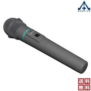UNI-PEX 防滴 ワイヤレスマイク WM-3400 (メーカー直送/代引き決済不可)ユニペックス UNIPEX 日本電音 300MHz帯 マイクロホン 単3 乾電池式 コードレスハ anzenkiki