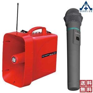 UNI-PEX 防滴 ワイヤレスメガホン TWB-300S ワイヤレスマイク付 WM-3400 (メーカー直送/代引き決済不可)ユニペックス UNIPEX 日本電音 サイレン付 乾電池 anzenkiki