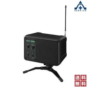 UNI-PEX ワイヤレスモニタースピーカー WAS-05A (メーカー直送/代引き決済不可)ユニペックス UNIPEX 日本電音 300MHz AC100V 50Hz 60Hz ワイヤレスマイク|anzenkiki