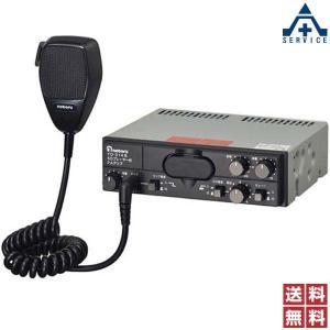 ノボル電機 SDカード搭載アンプ (DC24V車用)YD-314B (メーカー直送/代引き決済不可)noboru 車載用 SDプレイヤー付 PAアンプ|anzenkiki
